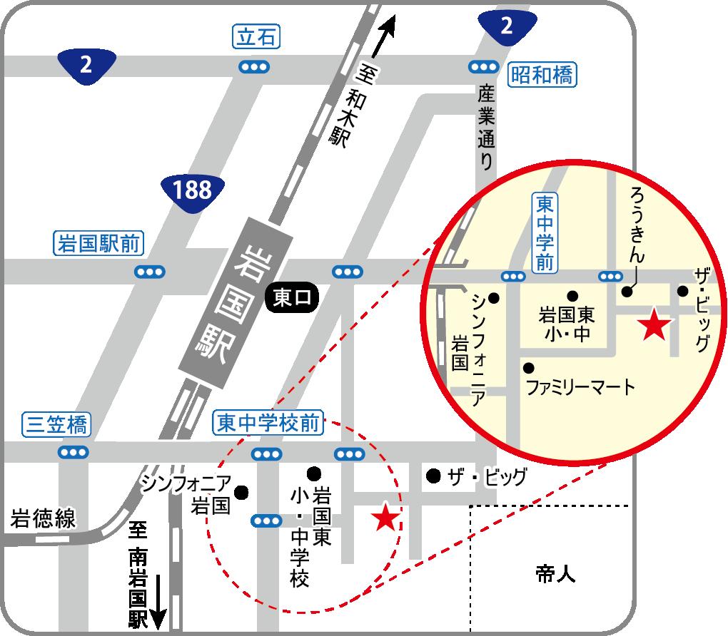 ボーダレスワークのマップ
